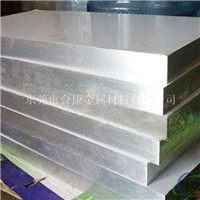 高硬度6063铝合金板价格 6082铝板