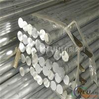 精磨铝棒 7005铝棒 光滑铝棒