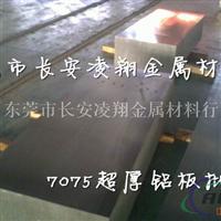 优质6061 6063铝合金板 花纹铝板