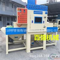 喷砂设备厂 自动喷砂机原生产厂家