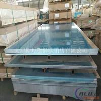 5052合金防锈铝板现货价格