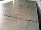 批发最新规格型号6151铝板、铝棒行情
