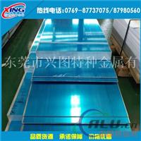 出售压铸铝合金yl113