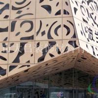 造型铝板幕墙造型氟碳铝板幕墙厂家