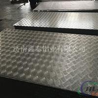 2mm厚 五条筋铝板  现货 花纹铝板