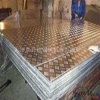 6毫米铝板的价格厂家