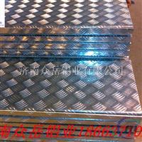 5mm五条筋花纹铝板每平米价格
