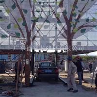铝单板厂家-冲孔铝单板-幕墙冲孔铝单板