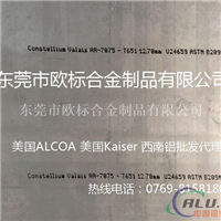 5A02铝板,5A02进口铝板
