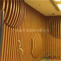 波浪造形铝方通幕墙定制厂家
