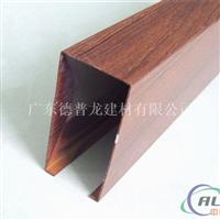 仿木纹铝方通 广东德普建材有限公司集设计