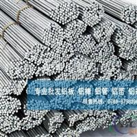 5083铝薄片提供贴膜  5083铝管材质证明