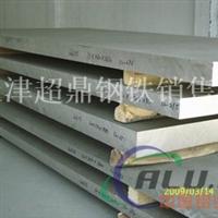 铝板 幕墙 铝板 瓦楞铝板  中厚铝板 切割