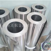化工厂用0.6毫米保温铝卷