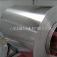 電廠用0.4mm保溫鋁卷