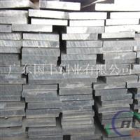 高硬度铝排、2011合金铝排