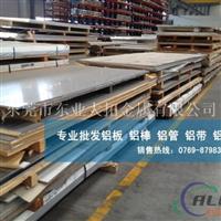 5005铝合金薄板折弯性好 5005铝管特点