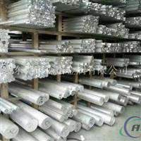 LY12铝棒厂家材质