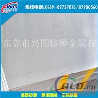 西南铝1060氧化铝板