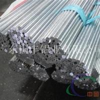 小直径铝棒 高精铝合金棒