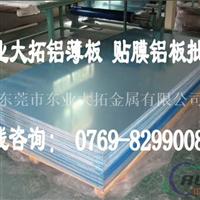 供应商5086产品介绍 5086无缝铝管硬度