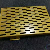 厂家定制1200x2000幕墙氟碳铝单板