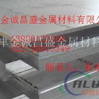 无锡航空7050铝板,氧化铝板
