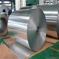 管道保温铝皮,0.5mm保温铝皮大量现货