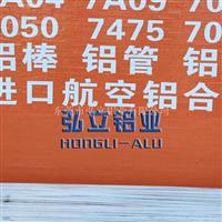 AL6063铝棒6063-T6铝棒合金供应