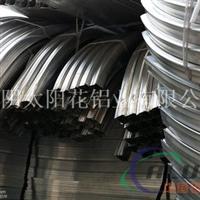 喷砂氧化拉弯铝型材