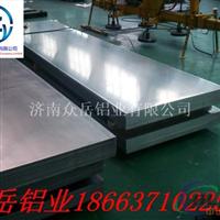 哪里有賣3.0mm合金鋁板的?優質鋁板
