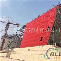 厂家定做外墙冲孔铝单板-造型幕墙铝单板