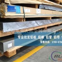 現貨拉伸鋁板 A6063鋁板硬度