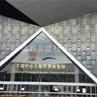 氟碳铝单板 建筑外墙装饰幕墙铝单板价格