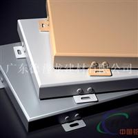 室外氟碳双曲铝板建筑 各种规格铝单板