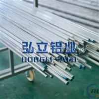 氧化鋁棒6063-T6硬度
