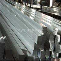 7A04铝排 优质铝合金促销