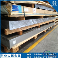 进口AL5083铝棒 5083铝板报价单