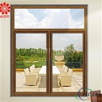 7052隔热铝合金平开窗型材