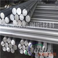 环保进口铝棒 进口7050铝合金棒