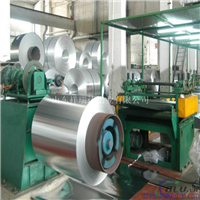 管道保温铝皮铝卷 0.8mm厚管道保温铝皮现货
