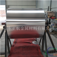 0.7毫米保温铝卷销售厂家