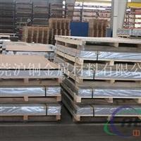 耐腐蚀AL5052铝板,5052H32铝板