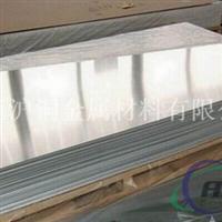 &#8203AL3003铝板,国标3003H24铝板