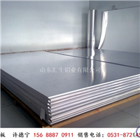 2.7mm防锈铝板较新价格