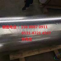 0.8mm桔皮铝卷多少钱一米