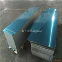批发 5082氧化铝板 5.0mm厚