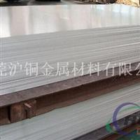 国标1060铝板,1060H24铝板