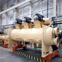 海尔磁悬浮变频离心机工业冷水机组
