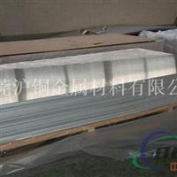 国标1050铝板,热轧1050H24铝板